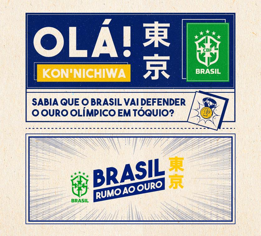 Seleção Olímpica / CBF - Branding